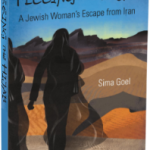 Fleeing the Hijab, A Jewish Woman's Escape from Iran by Sima Goel {Book Review}